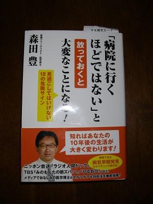201301221_2