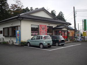 201311112